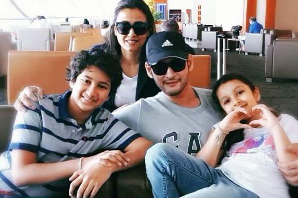 Mahesh Babu Family Vacation