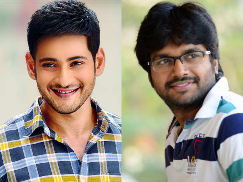 Mahesh Babu's Film Launch on May 31
