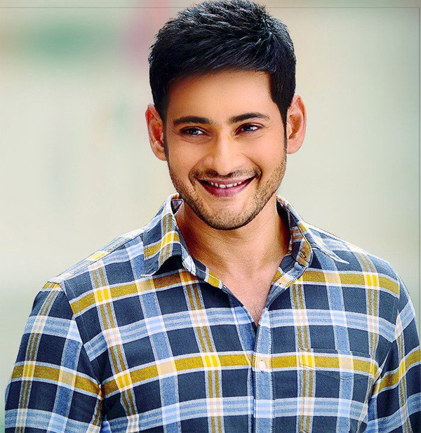 Mahesh Babu Getting Secret Funding From Them