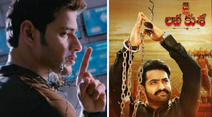 Mahesh Babu in Spyder and Jr NTR in Jai Lava Kusa Movie
