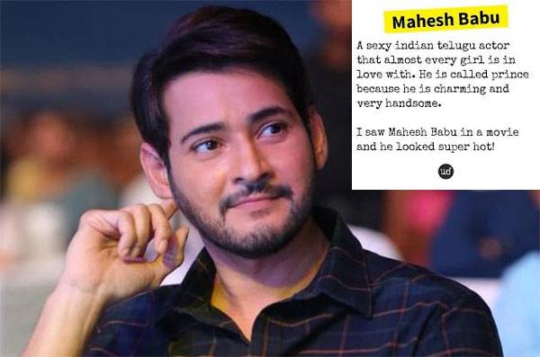 Mahesh Babu Name In Urban Dictionary.