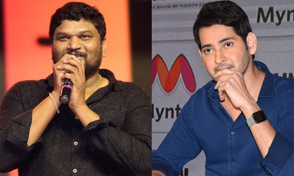 Mahesh Babu Parasuram Film Launch