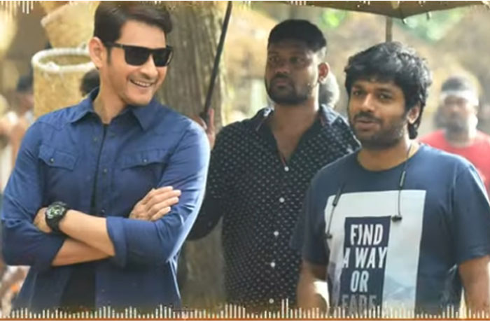 Mahesh Babu Rocking Dance in Mind Block Song