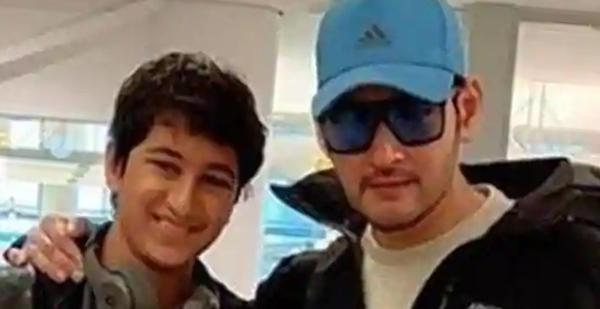 Mahesh Babu's Super Plans For His Son Gautam