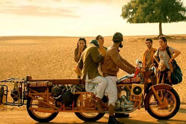 Mahesh's Bike from Rajasthan?