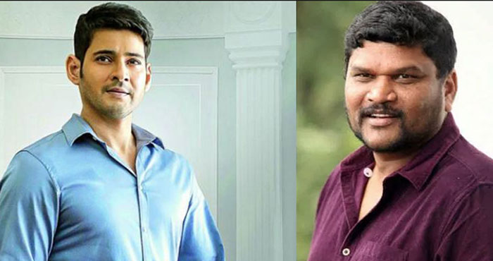 Mahesh Fans Pressure on Producers?