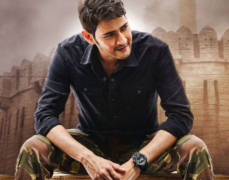Mahesh's Film Launch Postponed!