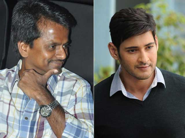 Mahesh's Film Title Not Confirmed