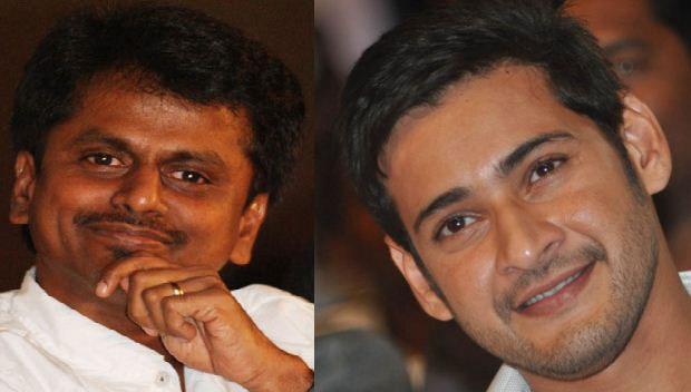 Mahesh Film's Title Not Confirmed