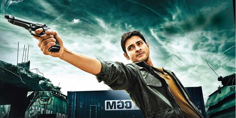 Mahesh's Films Should Be Topped in These Areas!