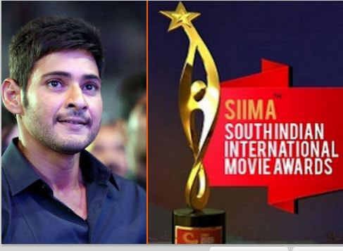 Mahesh Gets Best Actor for Srimanthudu at SIIMA