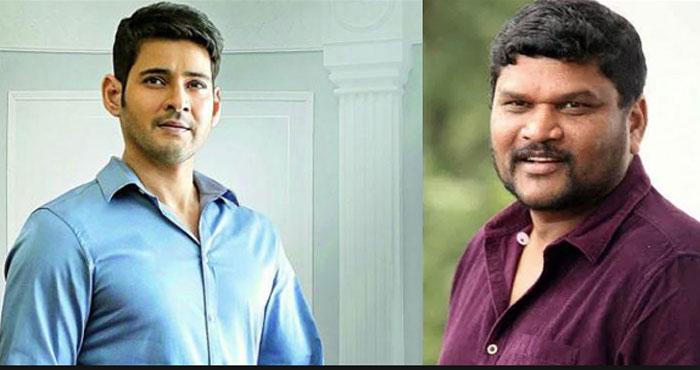 Mahesh, Parasuram Film Title Confirmed!