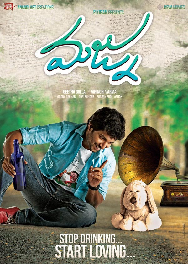 Majnu First Look Poster