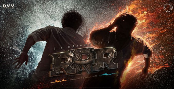 Mammoth Task Set for NTR from Ram Charan's Intro
