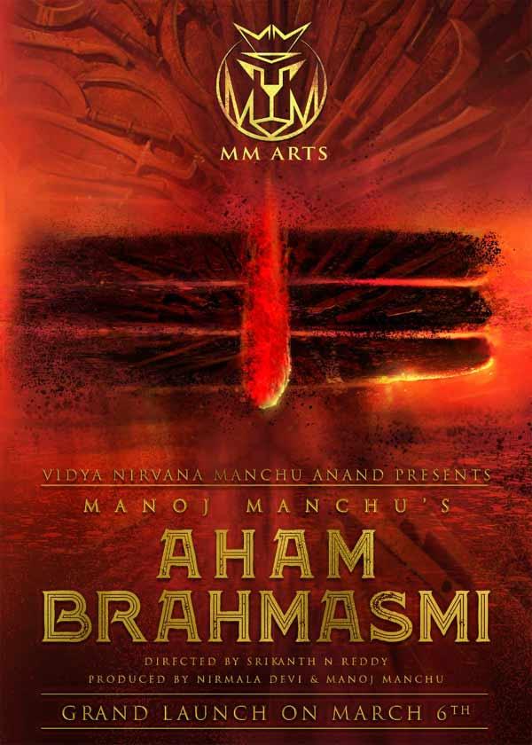 Manchu Manoj As Aghora In Aham Brahmasmi