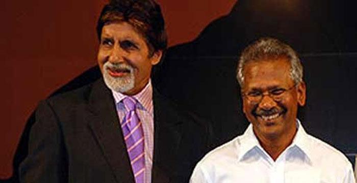 Mani Ratnam And Amitabh Bachchan