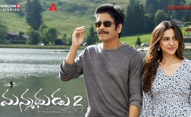Manmadhudu 2 Box Office
