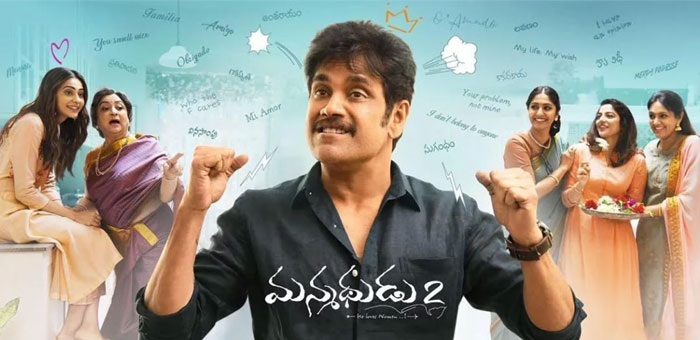 Manmadhudu 2 First Week Collections