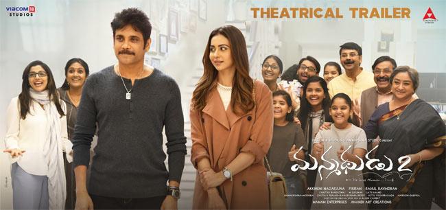 Manmadhudu 2 Trailer