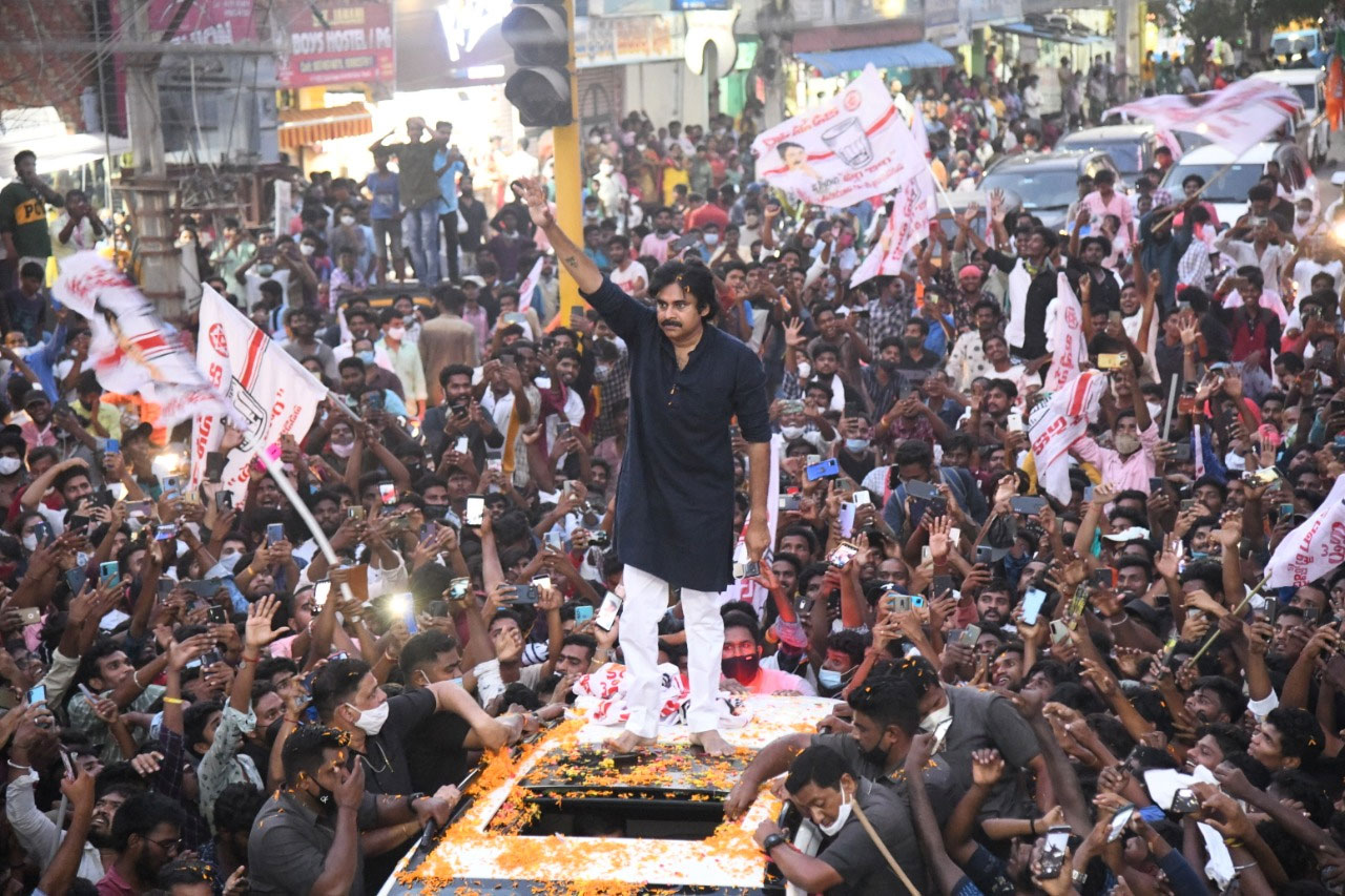 Massive Response for Pawan: What's Up?