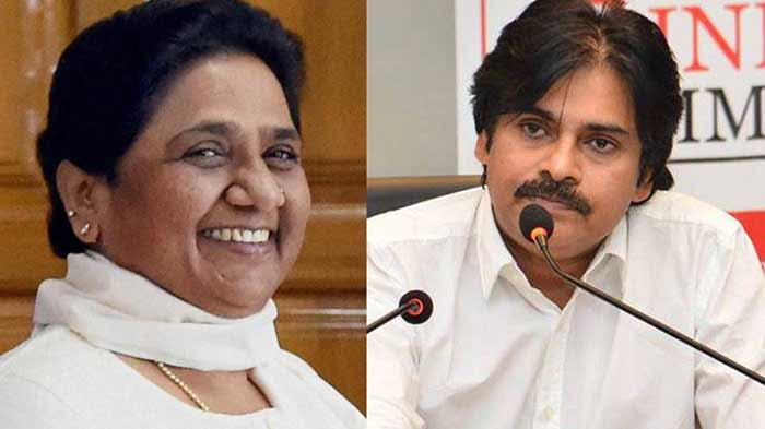 Mayawati And Pawan Kalyan!