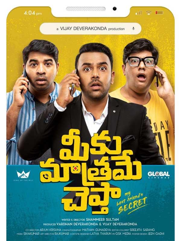 Meeku Mathrame Cheptha First Look Poster