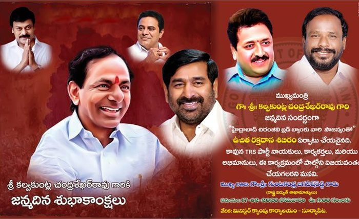Mega Fans Blood Donation on KCR's Birthday