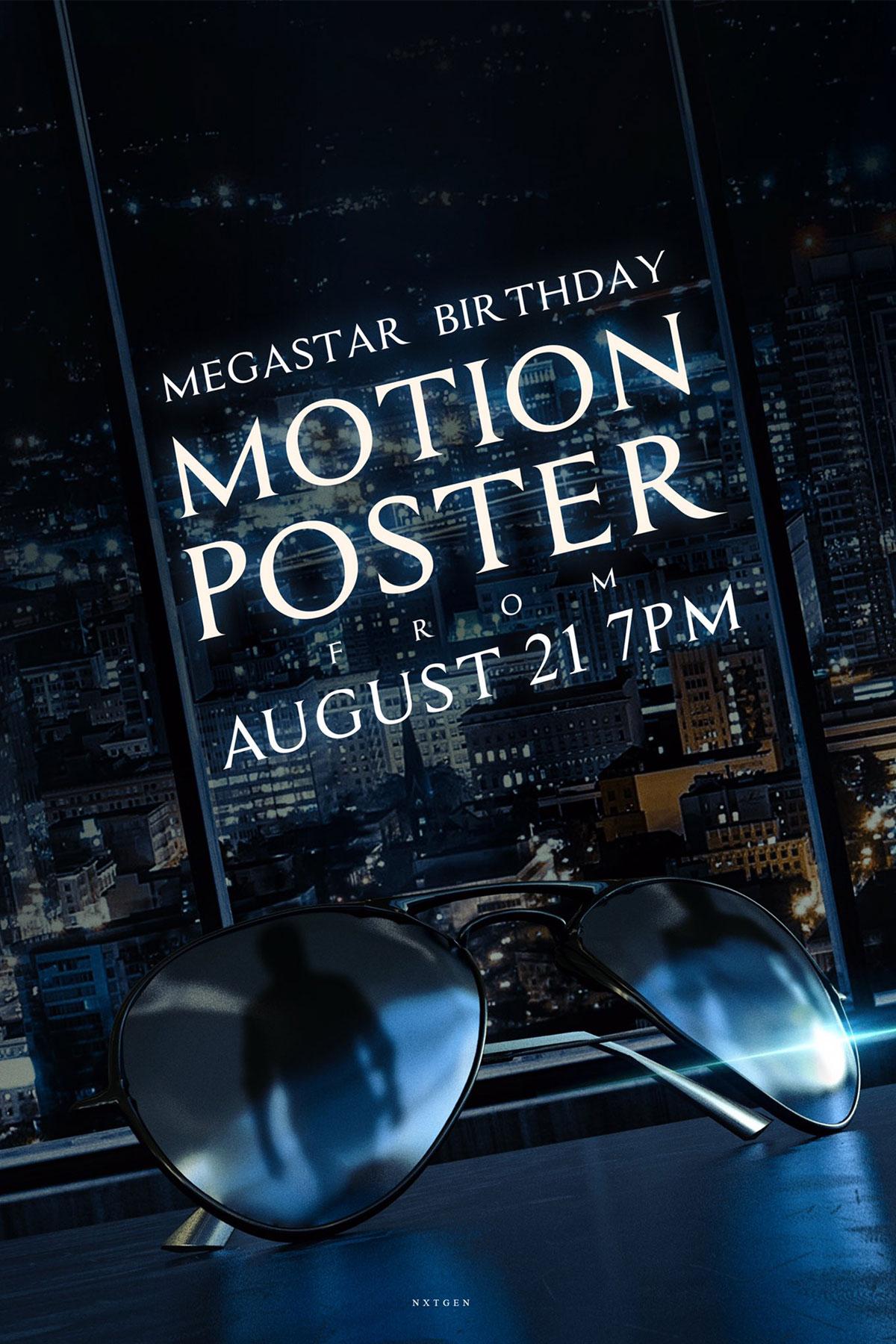Megastar CMP Mega Record Tomorrow at 7 PM