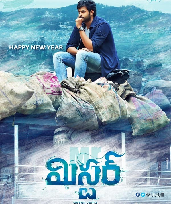 Mister First Look Just Out