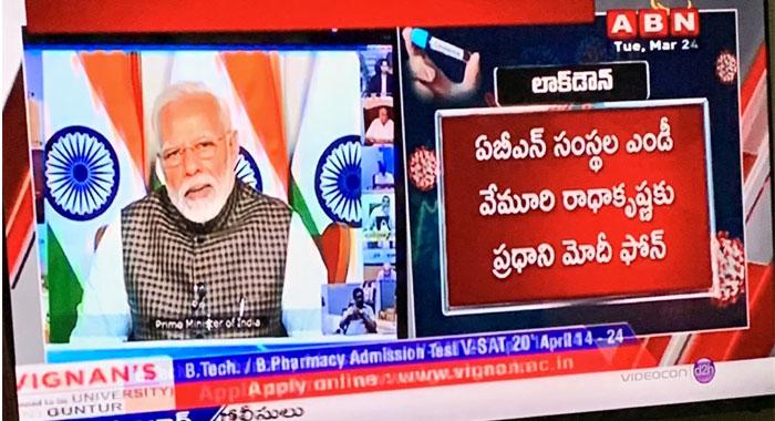 Modi's Phone Call to That Media Fake?