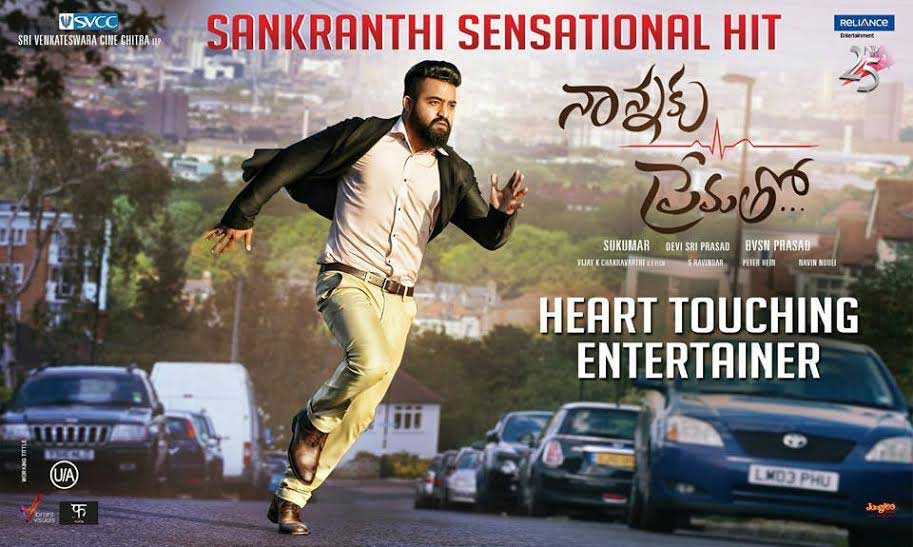 'Naannaku Prematho' to Cross $1M Soon in US
