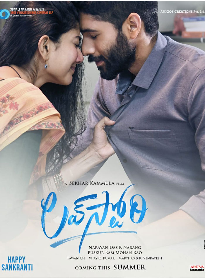 Naga Chaitanya's Film Love Story