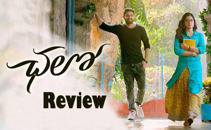 Naga Shaurya Chalo Review