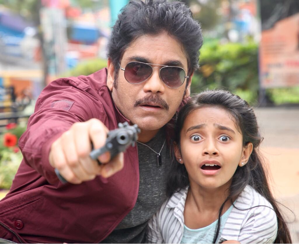 Nagarjuna RGV Movie Still