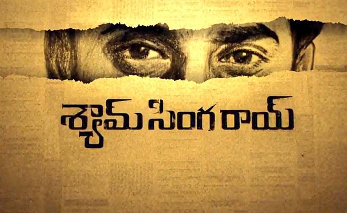 Nani's New Film Shyam Singha Roy