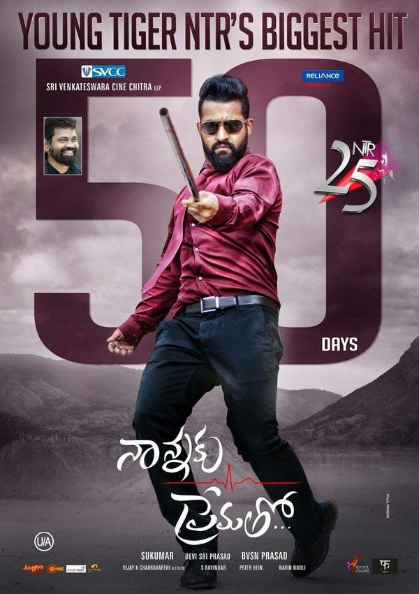 Nannaku Prematho 50 Days Run