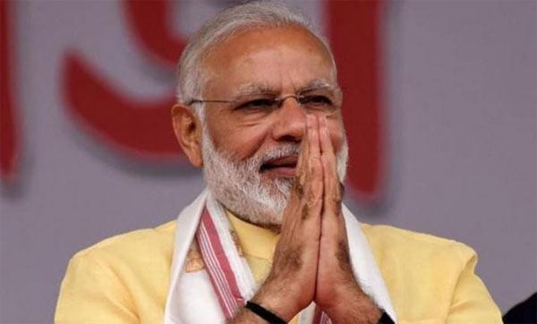 Narendra Modi Chowkidar