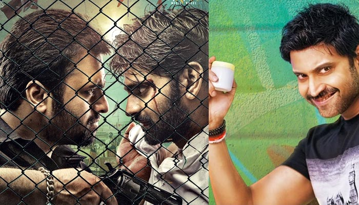 Naruda Donoruda and Appatlo OKadundevadu, Hitting This Week