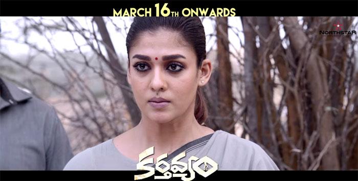 Nayanatara Karthavyam Movie