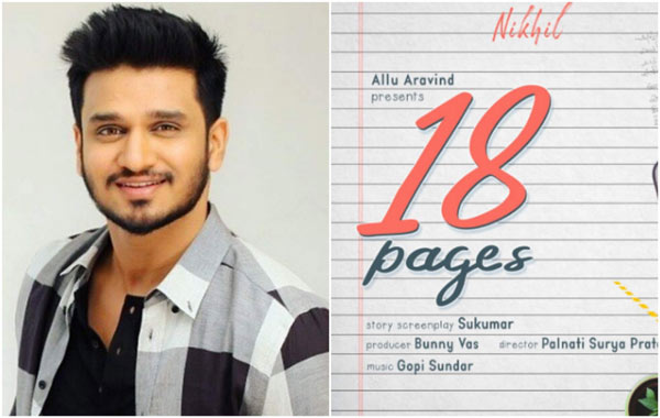 Nikhil In 18 Pages