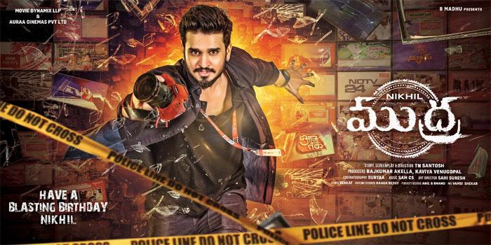 Nikhil Siddharth Mudra Movie