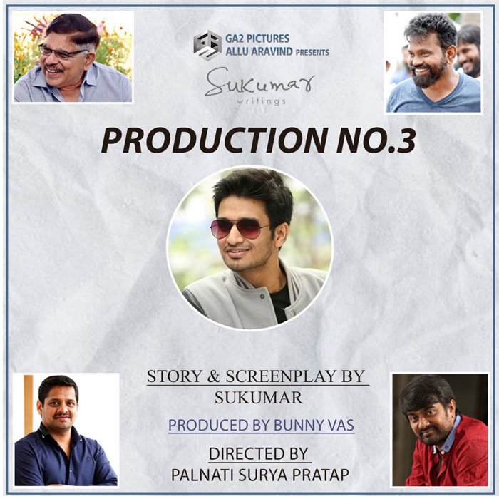 Nikhil to Work in GA 2 Pictures