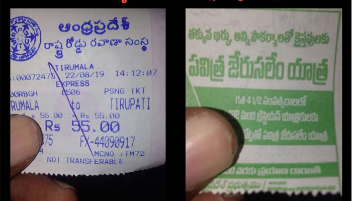 Non Hindu Religoius Ads in Bus Tickets?