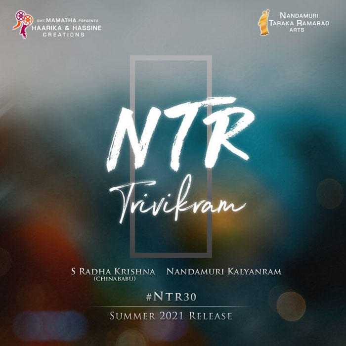 NTR and Trivikram's Project Announced