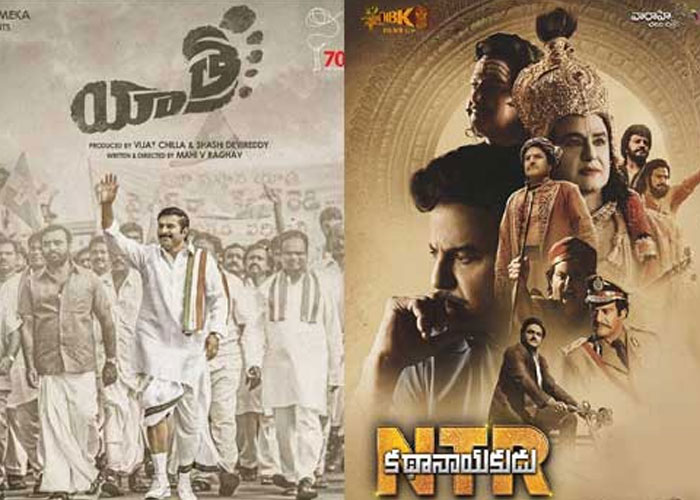 NTR and YSR Biopics Lessons