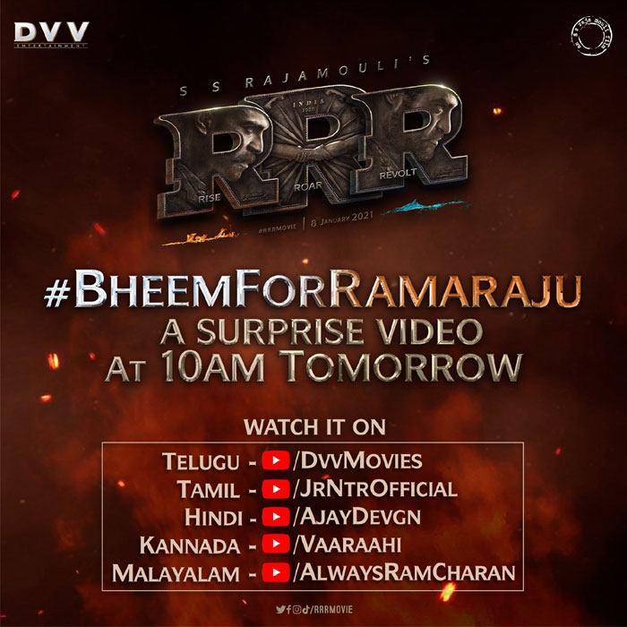 NTR's Big Surprise for Ram Charan Tomorrow