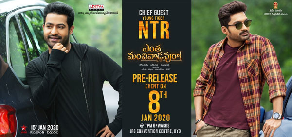 NTR For Entha Manchivaadavuraa Pre Release