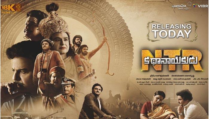 NTR Kathanayakudu Live Review