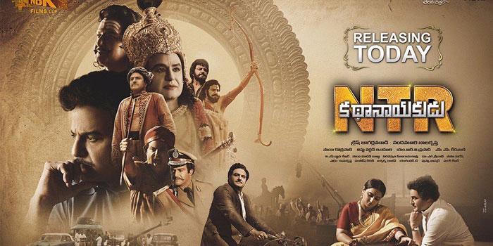 NTR Kathanayakudu Releasing Today
