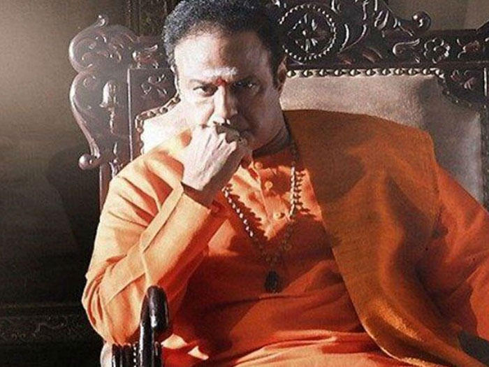 NTR Mahanayakudu on March 1?